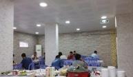 Bornova Erkek Öğrenci Yurdu